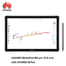 Huawei MediaPad M5 pro 10.8 inch octa core 4G Ram 64G Rom Wifi/LTE Android 8.0 2K IPS 2560x1600 Fingerprint Android 8.0