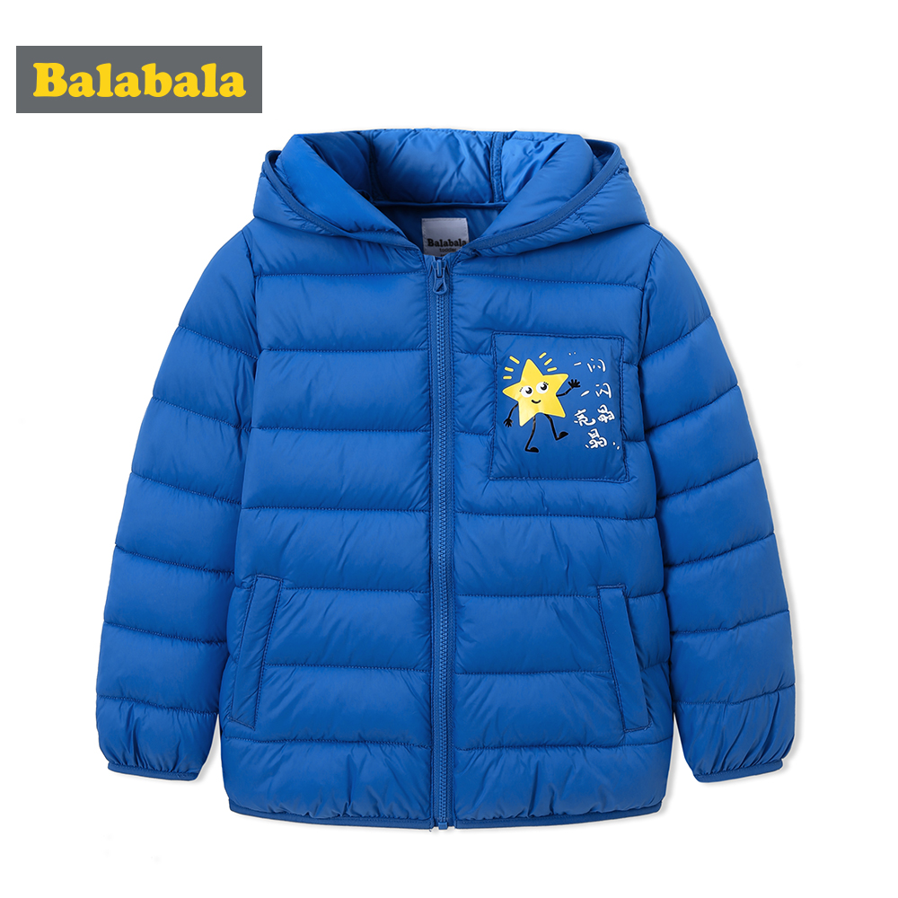 Autumn Winter Children Outerwear Jacket For Baby Boys And Girls Down Coat Warm Hooded White Duck Down Jacket Rt076 Boys' Clothing
