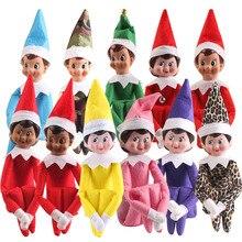 Buy elf shelf and get free shipping on AliExpress.com - photo#5