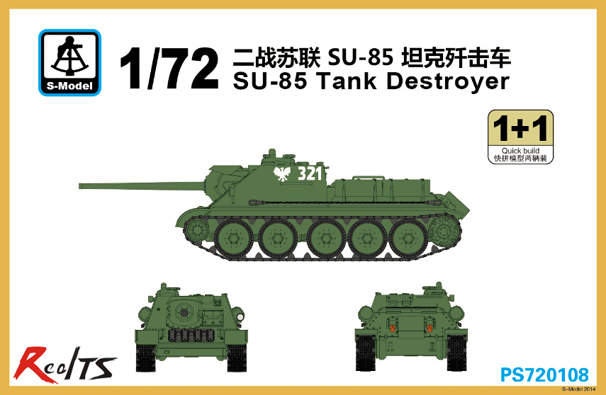 S-model PS720108 1/72 SU-85 Tank Destroyer Plastic Model Kit