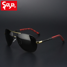 SAYLAYO Fashion Polarized Sunglasses Men Classic Vintage Alloy Frame Sun glasses Coating Lens Driving Shades UV400 Protection