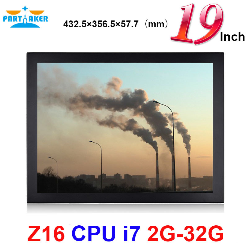 All In One Touch PC Intel Core I7 With 19 Inch LED Made-In-China 5 Wire Resistive Touch Screen Computer