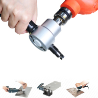Prostormer Metal Cutting Double Head Sheet Nibbler Saw Cutter Tool Drill Tackle Car Repair Metal Sheet