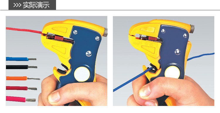 Купить с кэшбэком Automatic  Cable Wire Stripper 0.5-6mm electrican cable wire stripper combined cutter network plier tool