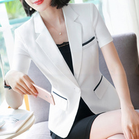 Small suit jacket female thin section short section professional decoration body temperament white ladies suit overalls W319