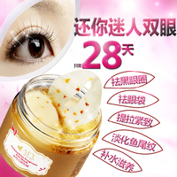 Osmanthus Eye Mask Potent Remove Dark Circles And Pouch Anti Wrinkle To Swelling To Fat Particles