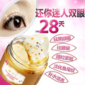 Osmanthus Máscara Potente Eliminar Las Ojeras y Bolsa Anti Arrugas Hinchazón con Partículas de Grasa Hidratante Crema Para Los Ojos 60 unids