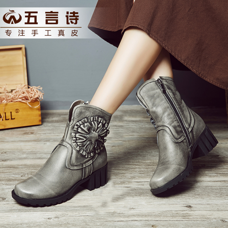Happy 11 11 Handmade Women Winter Ankle Boots Flower CASUAL BOOTS Retro Women's Leather Martin Boots