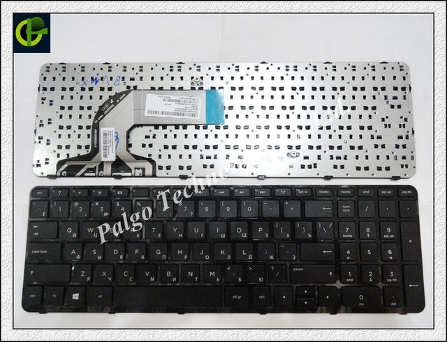 Russian Keyboard for HP Pavilion 15 15T 15-n 15T-N 15-e 15E 15-E000 15-N000 15-n100 N200 15t-e000 15E 15N RU black WITH FRAME