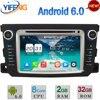 7 2GB RAM 32GB ROM Android 6 0 Octa Core 3G 4G WIFI Car DVD Radio