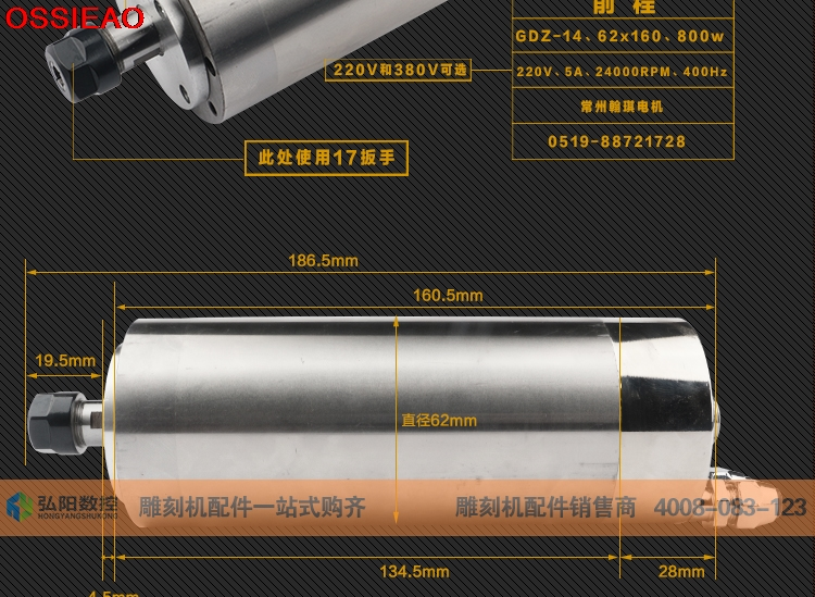 Engraving machine spindle 65mm 160mm 220V 24000RPM 800W water cooled high speed motor engraving machine accessories in AC Motor from Home Improvement