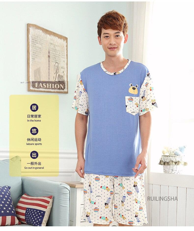 Homens verão novo modal pijama serviço de