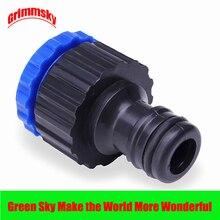 2pcs/lot garden irrigation female thread 1/2 3/4 tap faucet water connector