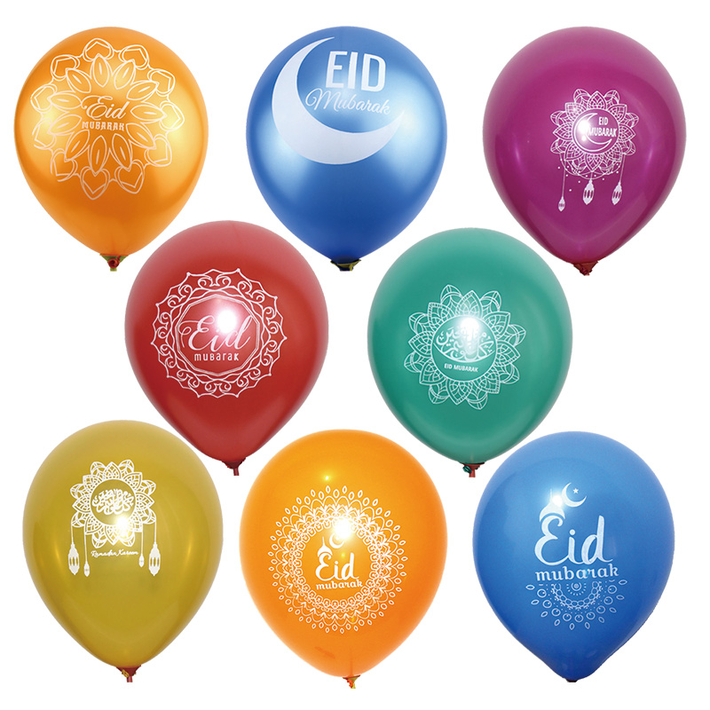 50pcs Eid Mubarak Balloons, Happy Eid Cupcake Toppers, Islamic New Year Decoration, Hajj Mabrour Candy Box,Ramadan Kareem Decor
