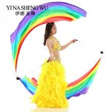 Belly Dance Silk Accessories Props Ball Poi 1 Set=2Pcs Veils+2Pcs Chains2Pcs