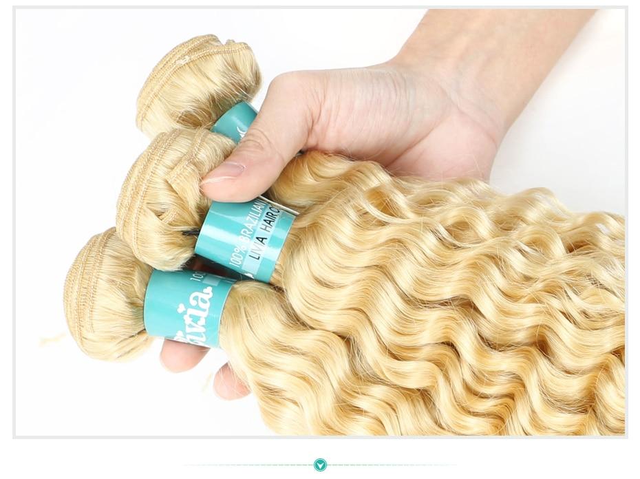 613 Blonde Curly Hair Bundles (22)