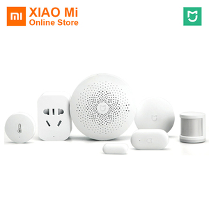 Xiaomi Smart Home Kit Mijia Ga