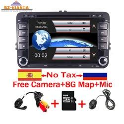 2 Din 7 Inch Car DVD Player For VW Volkswagen Seat Polo Bora Golf Jetta Tiguan Leon Skoda with GPS Bluetooth Radio Free GPS MAP
