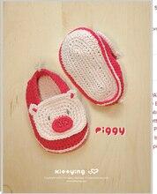 Wrap Baby Booties Crochet