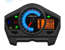 h75 car LCD instrument mileage speed electronic digital stopwatch assembly car dashboard Performance Accessories