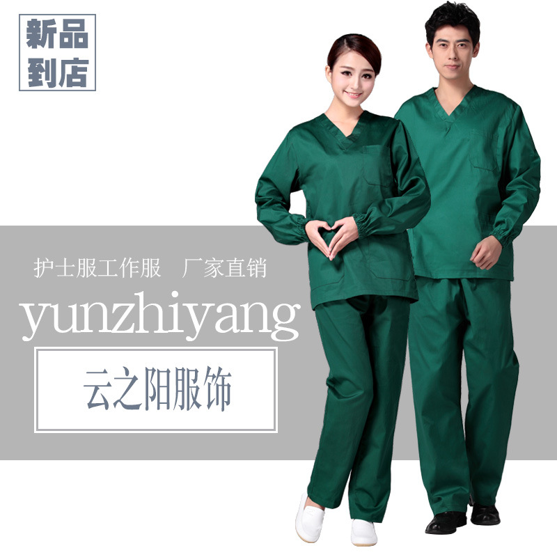 Men and women washing clothes long - sleeved new medical surgical clothing beauty uniforms men and women V - neck suit