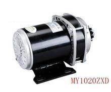 450 w 48 v motor de imanes permanentes, engranaje de la CC motor de cepillado, bicicleta eléctrica/motor eléctrico de tres ruedas, MY1020ZXD