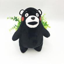 Cute Kumamon Bear Plush Toy Japan Mascot Cartoon Character Black Kawaii Bear Plush Doll Kumamon Stuffed Animal Toy Children Gift