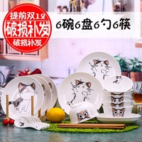 Guci sushi Western style Creative 24pcs Cartoon Tableware Bone Porcelain 6 people dish set Household Breakfast Child Dinnerware