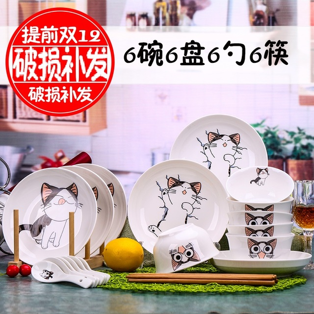Guci sushi Western-style Creative 24pcs Cartoon Tableware Bone Porcelain 6 people dish set Household  sc 1 st  AliExpress.com & Guci sushi Western style Creative 24pcs Cartoon Tableware Bone ...