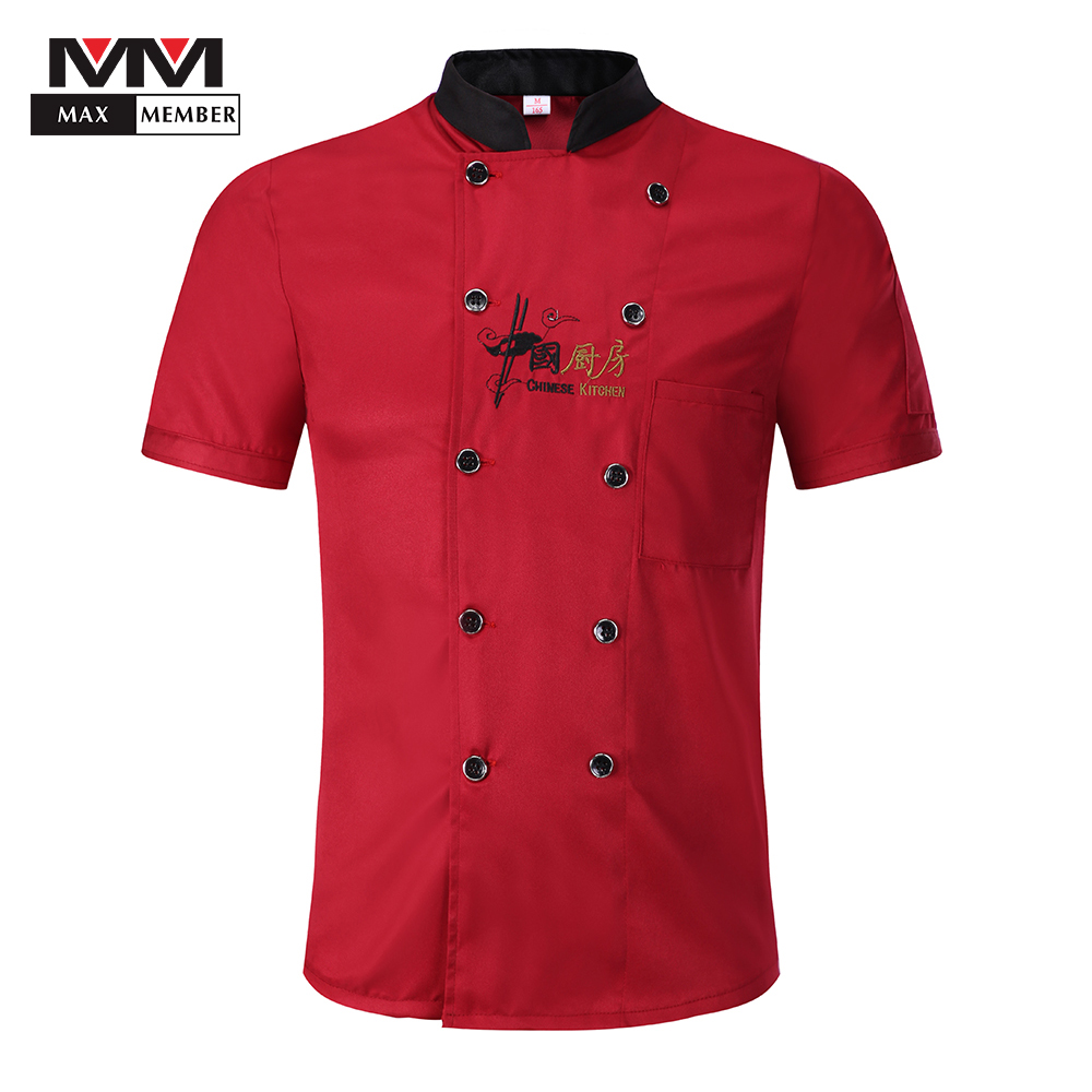 Men Women Stand Collar Embroidery Chinese Kitchen Restaurant Work Wear Short Sleeve Breathable Food Service Chef Jackets Aprons