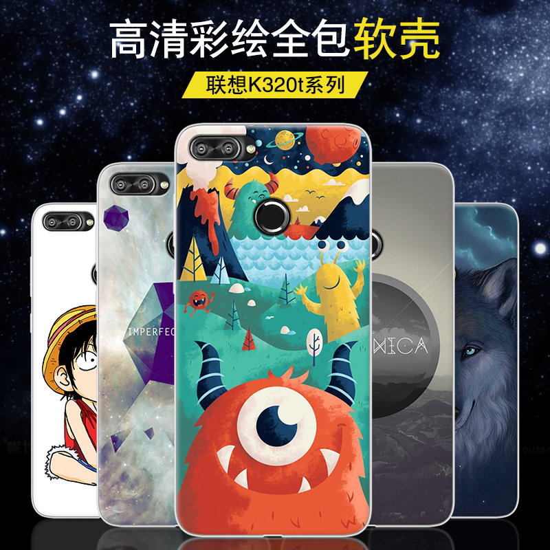For Lenovo K320T case,Purecolor Cute Cartoon painted all incusive Soft TPU shell back cover for nubia Lenovo K320T