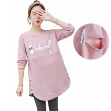 Maternity Clothes New Maternity Fashion Breastfeeding Womens Clothing Spring Autumn Pregnancy Tops Shirts Pregnant Women Shirts