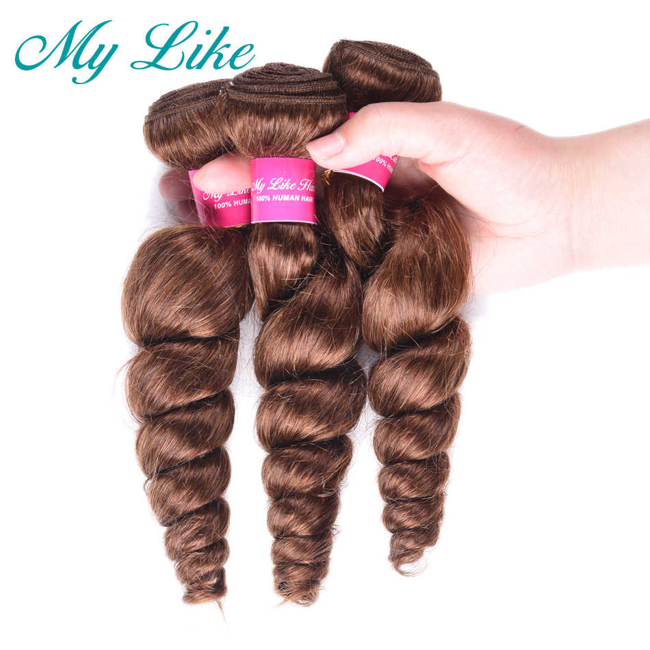 My Like Malaysian Loose Wave Bundles with Closure #4 Light Brown Non-remy Hair Extensions 3 Bundles with Lace Closure Human Hair