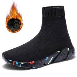 Mwy respirável inverno tornozelo sapatos mulheres meias sapatos mulher tênis casual elasticidade quente plataforma sapatos mujer tenis feminino