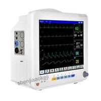 Commercial Multi parameter ECG monitor intensive operating room ambulance monitor home 110v/220v 750w 1pc