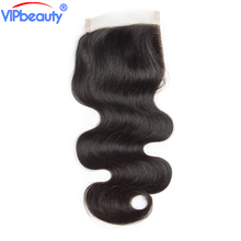 Vipbeauty 4×4 body wave free part lace closure Brazilian remy hair 100% human hair can be dyed and bleached