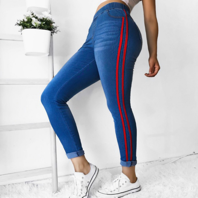 Women's Jeans High Waist Skinny Jeans Side Striped Trousers Patchwork Matched Casual Pants Slim Boots Jeans Tight-fitting image