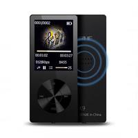 2018 BENJIE High Quality Speaker MP3 Player 1.8 Inch Screen Lossless Music Player With FM Radio,E book,Support TF Card Up To 64G