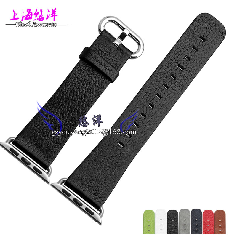 Watch accessories Leather band Ultra thin no grain leather bracelet Men and women bracelet with connector