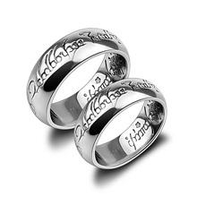 Lord of rings magic pattern 925 sterling silver ring fashion vintage jewelry unisex