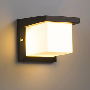 Led outdoor lighting simple mo