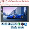 7 Дюймов 2 Автомобиля Гама Аудио MP5 MP4 Плеер Bluetooth радио USB/SD/FM/Aux Вход для Камеры Заднего вида управления руль сенсорный экран