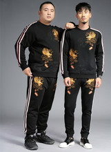 Autumn winter Mens casual pantsuit Chinese style dragon embroidered sweatshirt+casual pants 2pieces set  men leisure suit A542