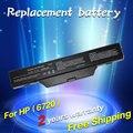 JIGU Новый аккумулятор для ноутбука COMPAQ 510 511 550 610 615 для Hp 550 451086-121 451086-161 451568-001 HSTNN-IB51 HSTNN-IB62