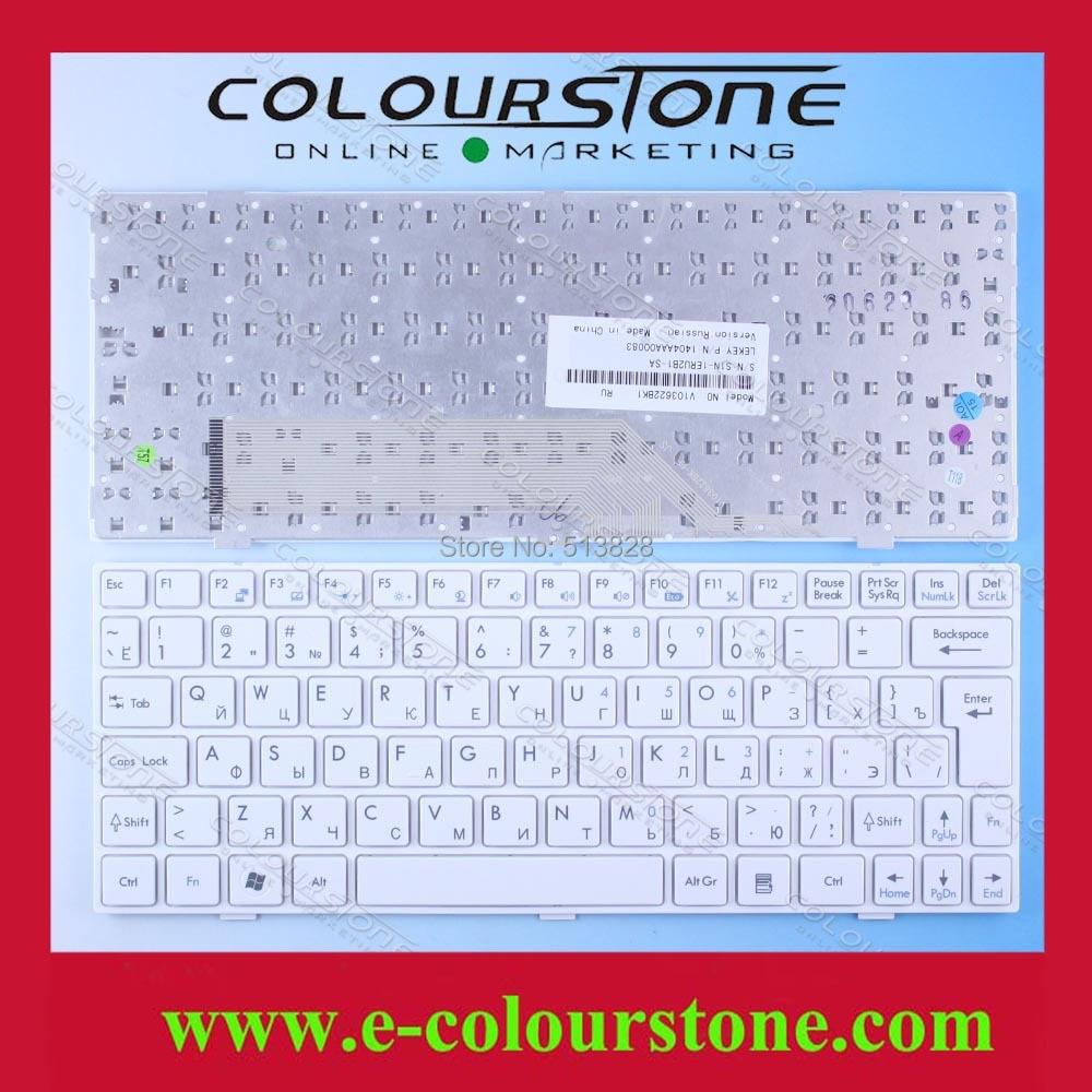 Russian keyboard for MSI U135 U135DX U160 U160DX white frame V103622BK1-RU S1N-1ERU3C1-SA0 notebook