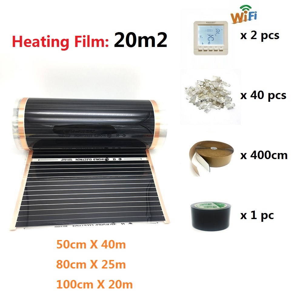 20m2 Electric Heating Film 50cm 80cm 100cm Width Infrared Floor Heating Film With Wifi Room Thermostat