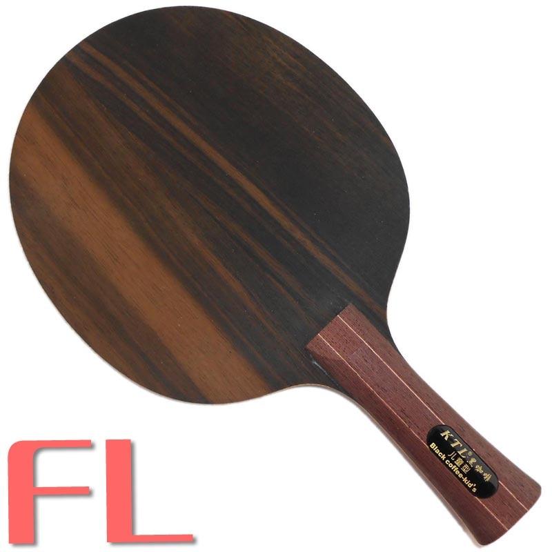 Ktl черное дерево 5 черный кофе дети профессиональная ракетка для настольного тенниса пинг-понг лезвие - Цвет: FL  long handle