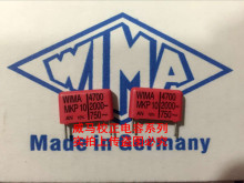 2018 hot sale 20PCS/50PCS Germany WIMA MKP10 2000V 4700PF 2000V/2KV 472 P: 15mm Audio capacitor free shipping