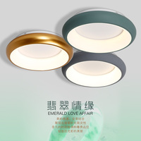 Green Grey White Black Acrylic Modern Led Ceiling Lights For Living Room Bedroom Lamparas De Techo