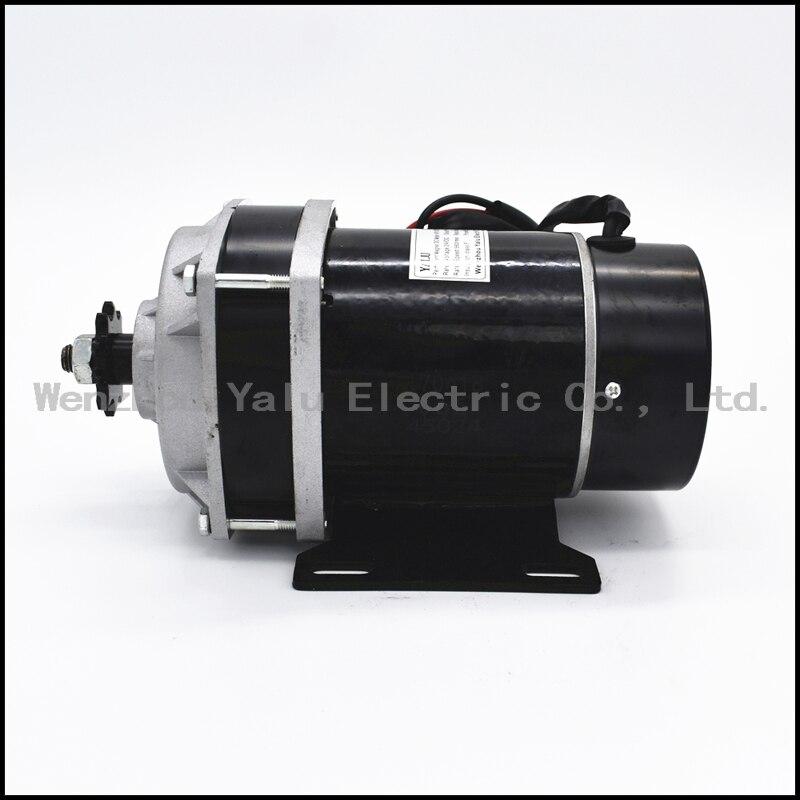 Kartáč stejnosměrný planetový permanentní magnet samočinně stejnosměrný motor MY1020ZXFH 450W36 / 48V kartáč elektrický tříkolka stejnosměrný motor kartáčovaný motor